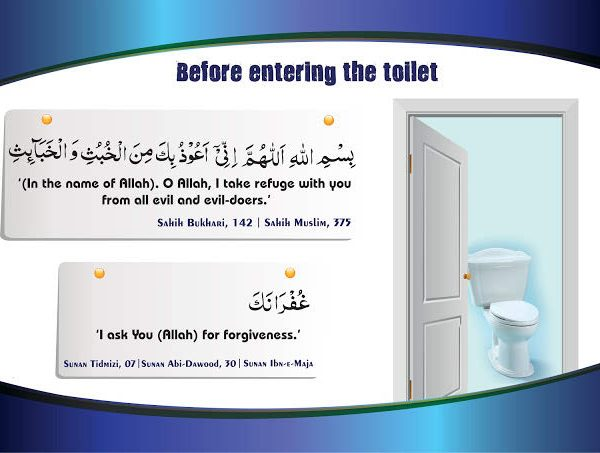 dua-before-entering-toilet